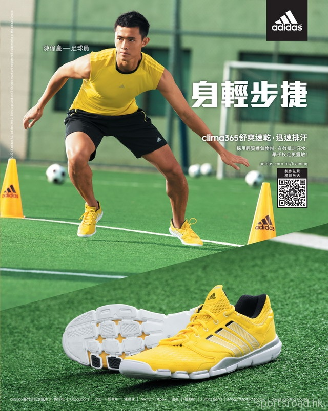 adidas Men's training Q1 print ad (cone) artwork (1mb)