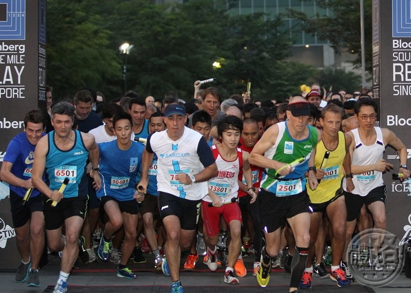 Bloomberg Square Mile Relay - 1