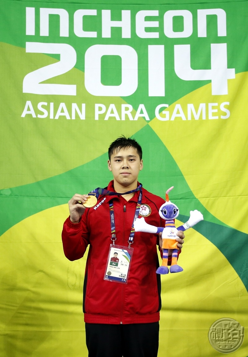 incheonapg2014_incheonapg2014__KK_6219_swimming_141019_141019