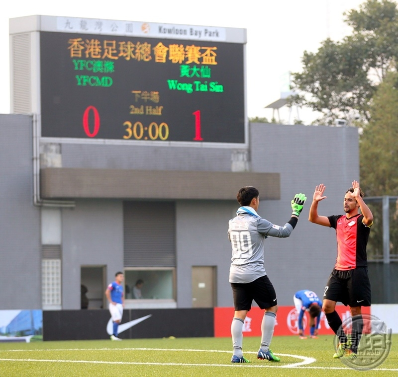 yfc_wongtaisin_IMGL2980_football_150201