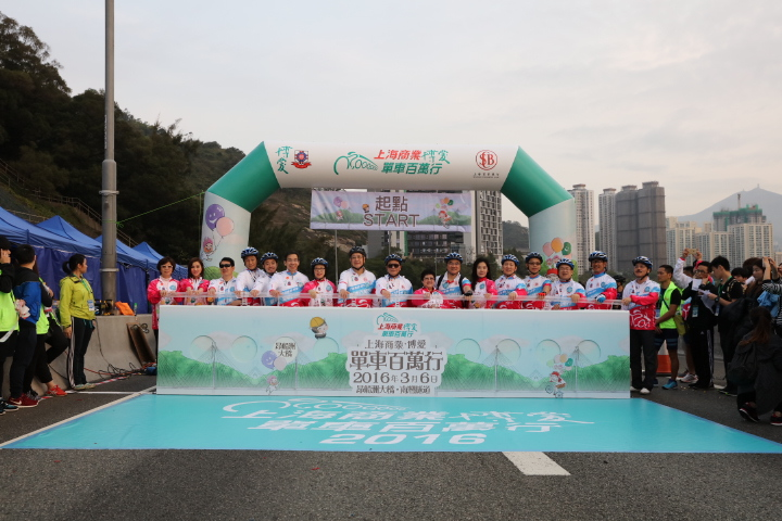 charity_cycling_20160306-1