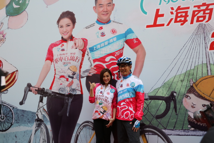 charity_cycling_20160306-4