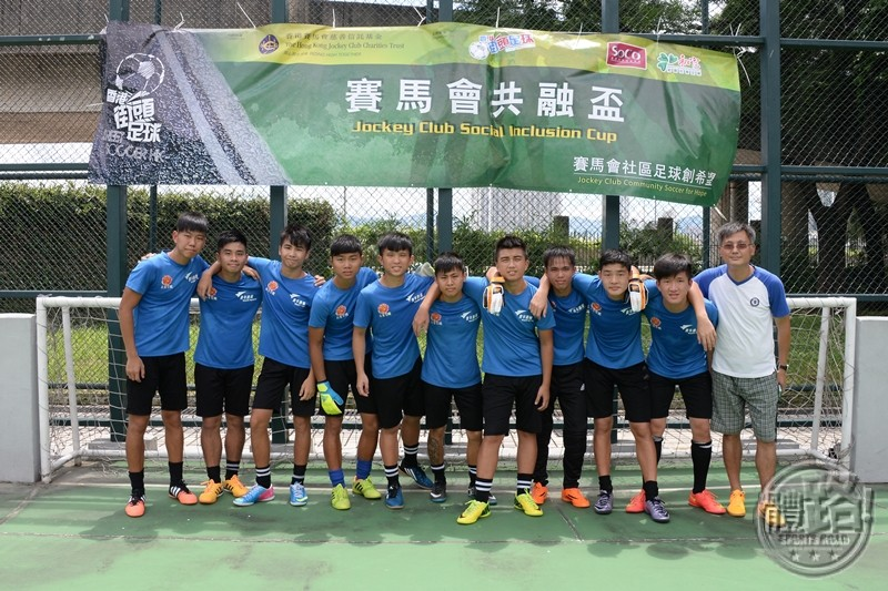 street_soccer_hkjc_social_inclusion_cup_day1_20160912-09