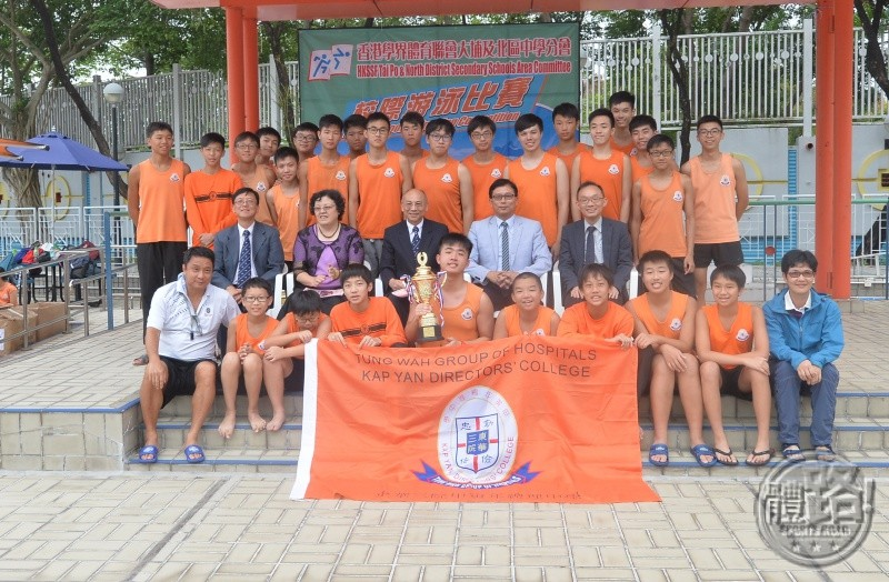 interschool_swimming_taiponorth20161012_18