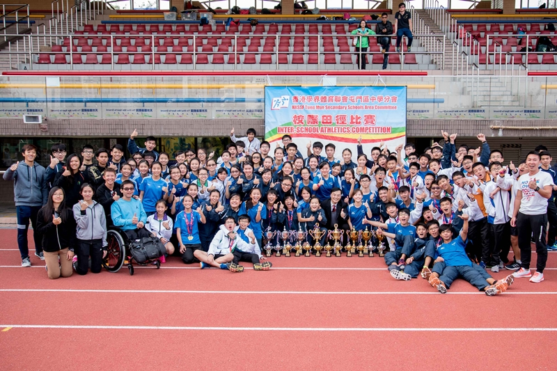 interschool_athletics_tuenmun_20161202-01